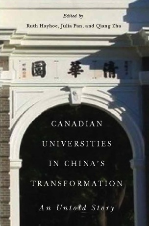 Canadian Universities in China's Transformation book cover